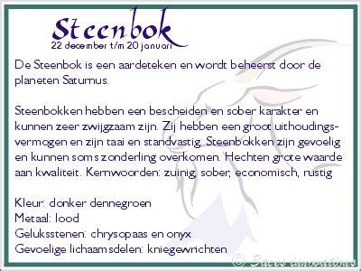 Boogschutter En Steenbok by Wat Is Mijn Sterrenbeeld