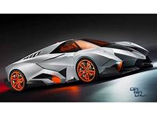 The Fastest Car in the World 2019