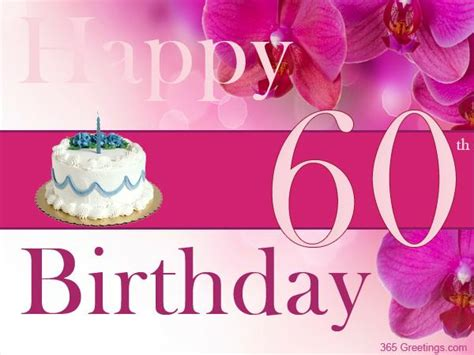 60th Birthday Card Greetings Birthday Cards Easyday