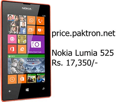 nokia lumia 930 price in pakistan specifications nokia lumia 525 price in pakistan price in pakistan