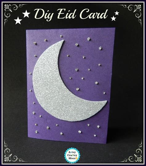 Eid Cards Designs For Children
