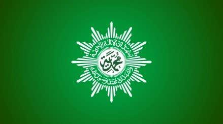 kumpulan logo gambar logo lambang muhammadiyah
