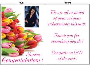 personalize congratulations cards