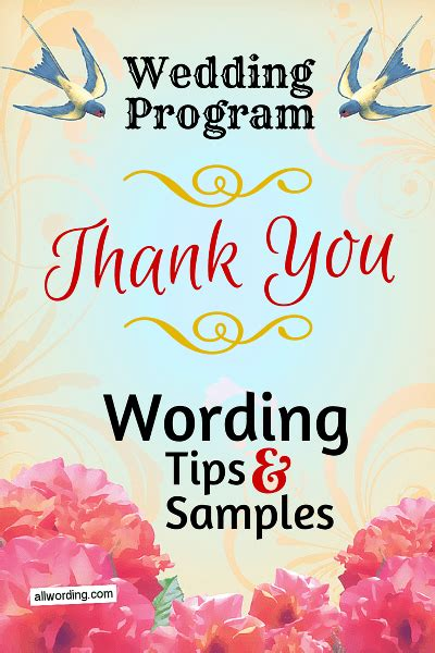 Wedding Ceremony Thank You Wording by Wedding Program Thank You Wording 187 Allwording