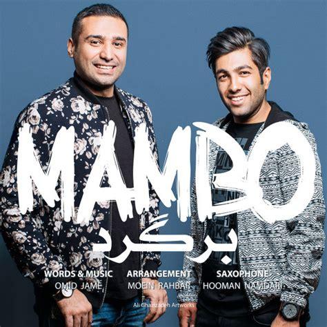 mambo mp mambo bargard mp3 radiojavan com