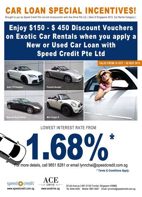 car loans singapore  cars  sale singapore