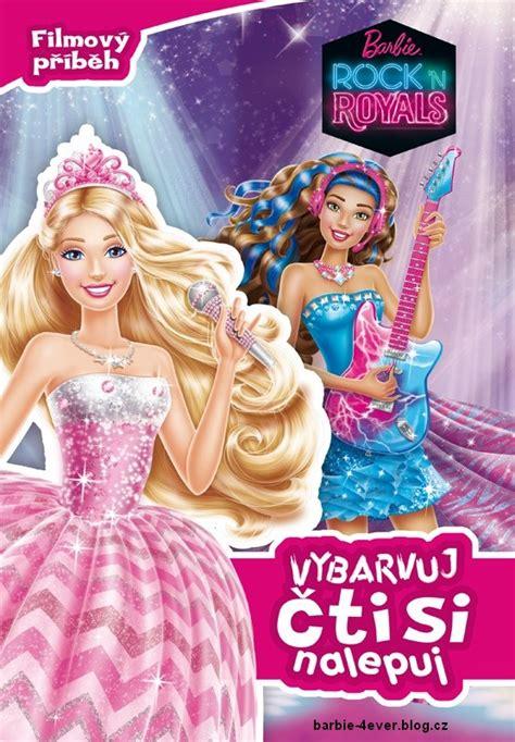 film barbie in rock n royals barbie in rock n royals czech book 1 barbie movies by
