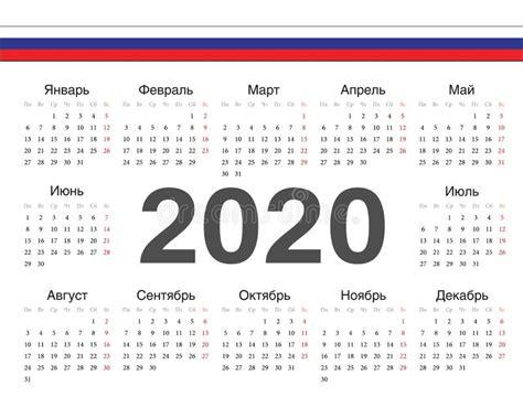 eenvoudige rus   het jaarkalender van