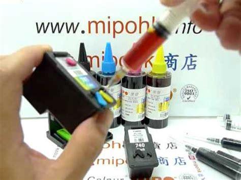 Tinta Printer Mipo Canon Pg 745 Cl 746 Pg 245 Cl 246 Mg2470 Mg2400 Ciss