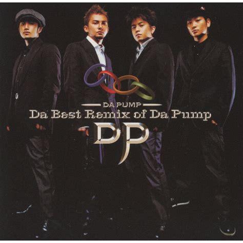 da pump da best da pump da pump feat betchin with m c a t da best remix