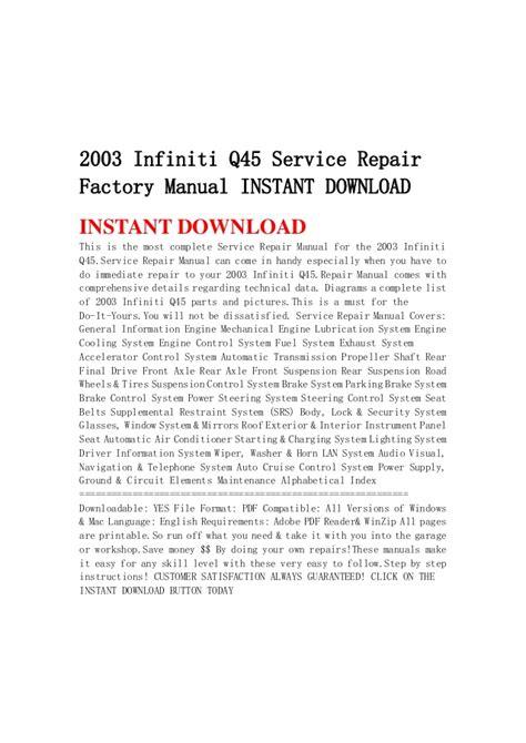 service repair manual free download 2003 infiniti m regenerative braking 2003 infiniti q45 service repair factory manual instant download