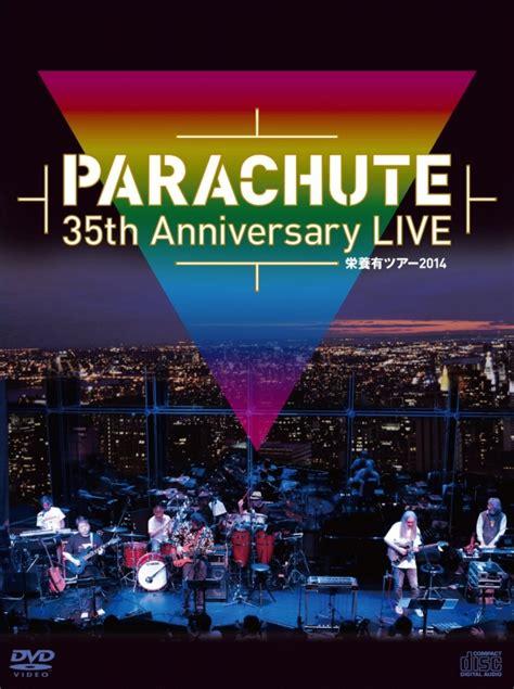 parachute 2 lve 8490490899 parachute 35th anniversary live 栄養有ツアー2014 パラシュート hmv books online atdv 387 8