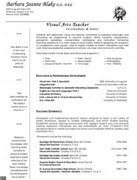 visual arts resume professional