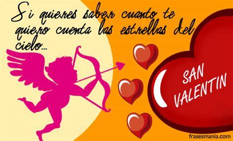 imagenes para dedicar en san valentin imagenes con frases para san valentin dia de los enamorados