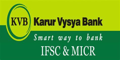 kvb bank banking top 10 banks in india 2015