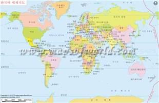 World Map Korea by World Map In Korean