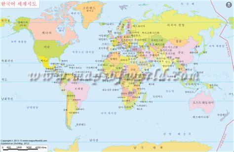 world map  korean