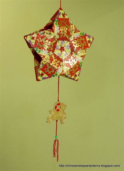 how to make new year lanterns using packets new year lanterns 红包灯笼手工制作 how to make an lucky