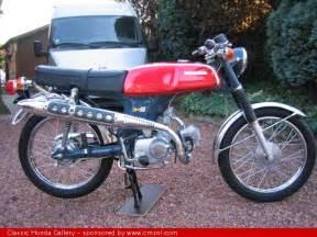 Honda Ss50 Honda Ss50 2541010