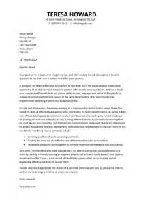 12 supervisor position cover letter cover letter cover
