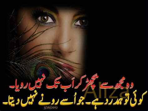 poetry sad beautiful posts for facebook sad poetry pictures