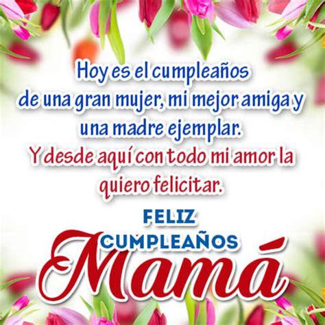 imagenes hermosas de feliz cumpleaños mama hermosos mensajes de feliz cumplea 241 os con frases para pap 225
