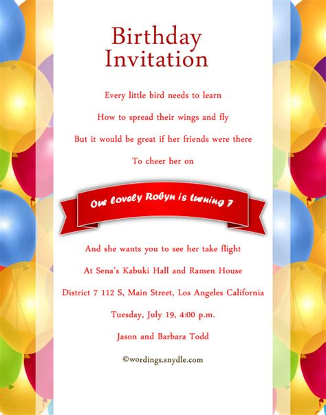 invitation quotes for birthday 7th birthday invitation wording wordings and messages