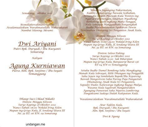 Undangan Ulangtahun Untuk Teman Berbahasa Jawa by Desain Undangan Pernikahan Bahasa Jawa Undangan Me