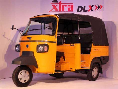 Piaggio Auto piaggio auto ape xtra dlx lpg cng diesel price specs
