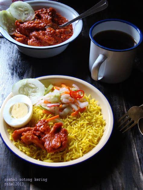 cara buat nasi kuning sabah rahel blogspot com sambal sotong kering