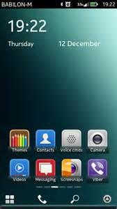 themes hd mein theme mein symbian