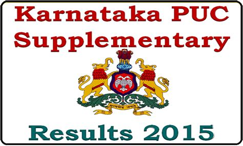 supplementary 2 puc result 2015 karnataka kseeb 2nd puc supplementary result www pue kar