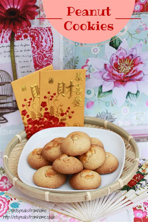 new year cookies singapore 2015 peanut cookies et speaks from home