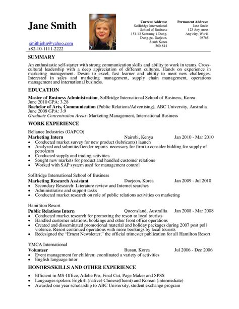 Mba Sales Management Syllabus by Resume Template By Sol Career Page 1 Issuu