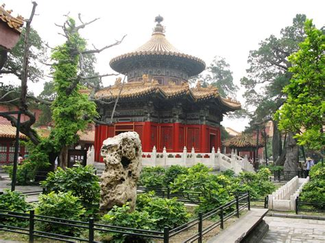 Imperial Garden by S Beijing Olympic The Forbidden City Part 4