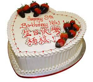 Cake birthday heart shaped birthday cake with fresh strawberries