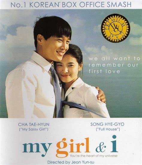 film kolosal drama korea my girl i 2005 full movie tagalog dubbed youtube