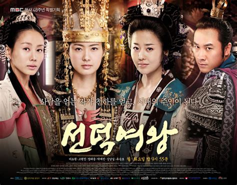 download film drama korea queen seon deok the great queen seondeok