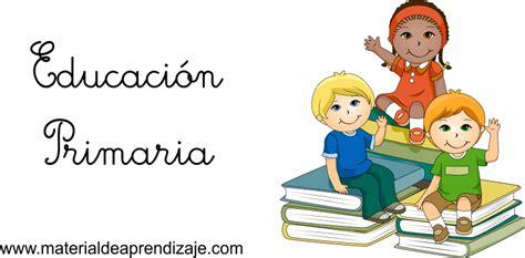 imagenes escolares de primaria recursos educativos primaria
