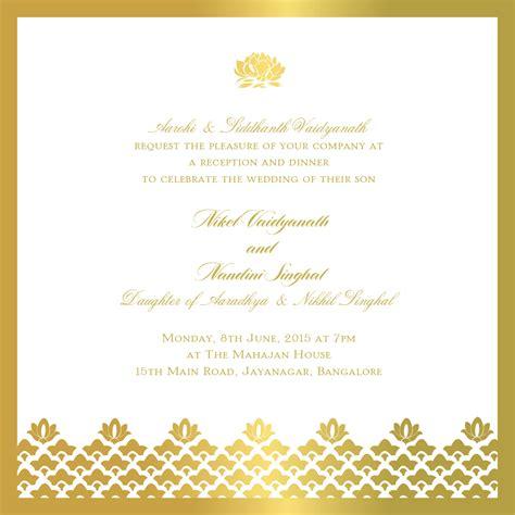 wedding reception cards wording india wedding borders for