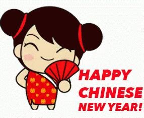 gifs for chinese new year | | 9to5animations.com