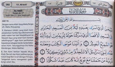 Murah Al Quran Alquran Rainbow Pelangi Gratis Ongkir Tasbih Madina bagian dalam al quran madina for jual quran murah