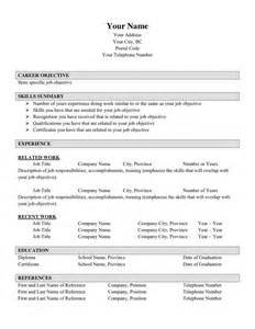 functional resume template 2 in word and pdf formats