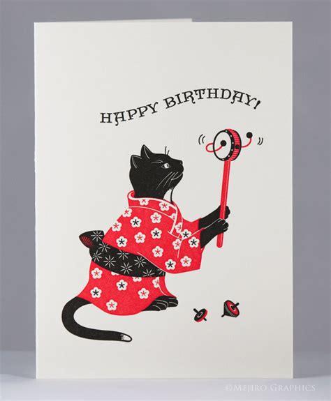 Happy Birthday Japanese Card Image Gallery Japanese Happy Birthday Card