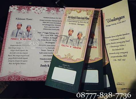 Aqiqah Recommended Di Surabaya blangko undangan pernikahan khitanan aqiqah ratu undangan souvenir hp 085649411149 wa