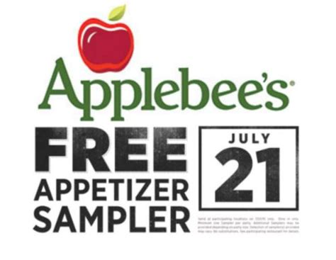 applebees free food sling event july 21st gift card