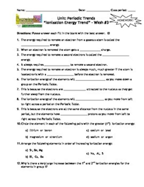 Honors Chemistry Worksheet 3 3 Periodic Trends by Lesson Plan Periodic Trends Ionization Energy Trend By