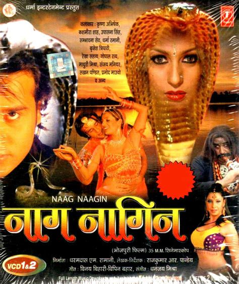 film nagin naag nagin movies vcd price in india buy naag nagin