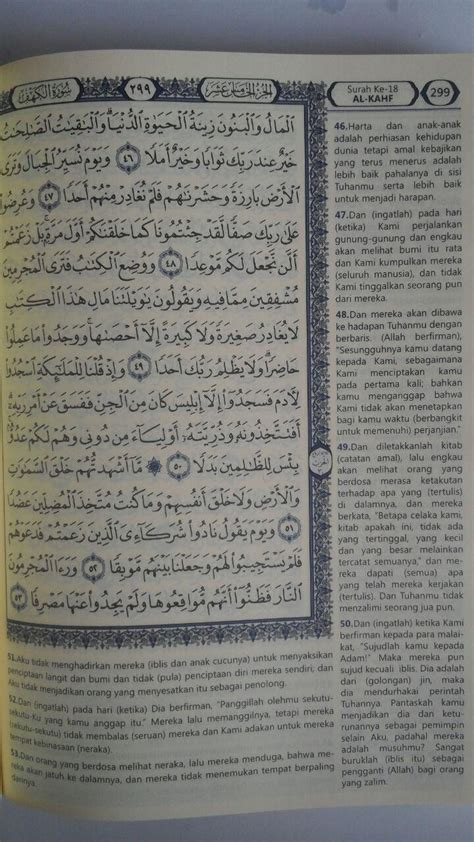 Al Quran Utsmani Darussalam A5 al qur an mushaf al madinah terjemahan rasm utsmani a5