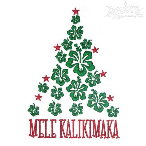 mele kalikimaka christmas tree embroidery design